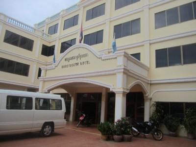 Hotels in Kampot