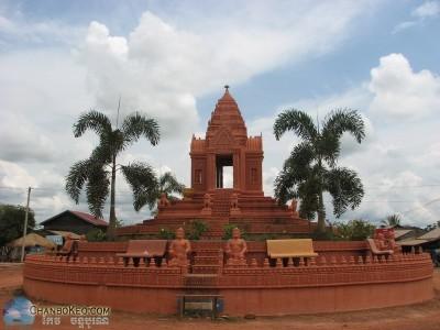 Oddor Meanchey Cambodia