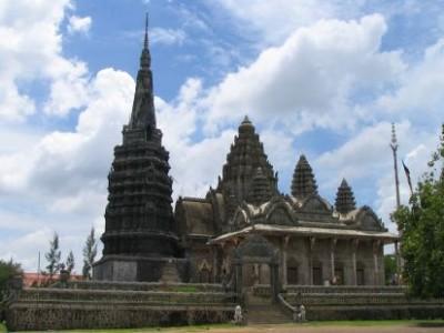 Prey Veng Cambodia