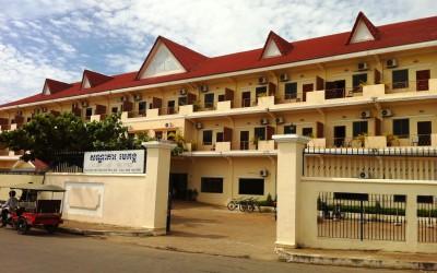 Mekong Hotel Kampong Cham overview